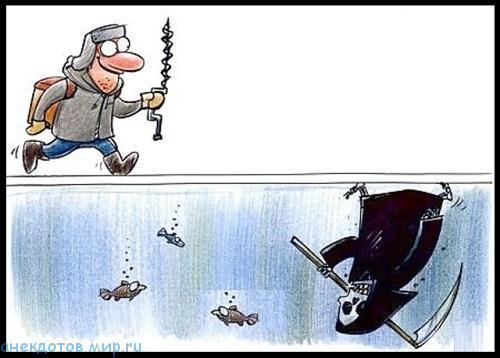 смешной анекдот про лед