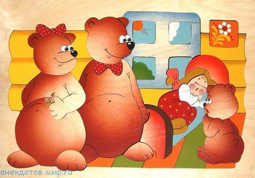 маша и медведи на новый лад
