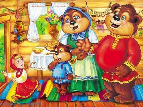 три медведя на новый лад
