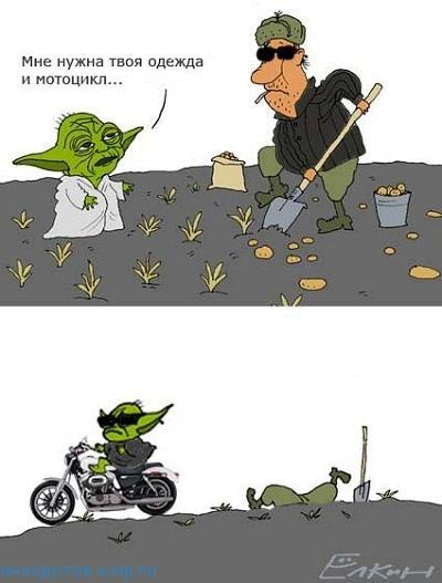 смешной мем про йоду