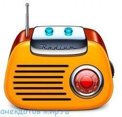 Шутки про радио