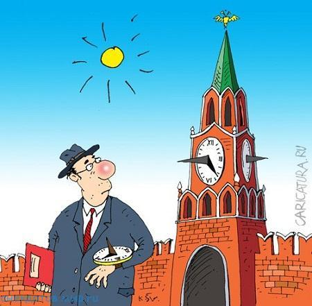 смешной анекдот про кремль