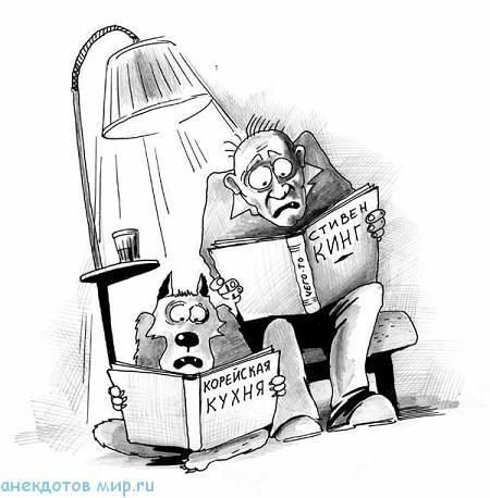короткий анекдот про книги