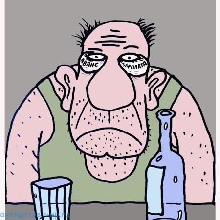 Картинка смешной алкоголик, смешные
