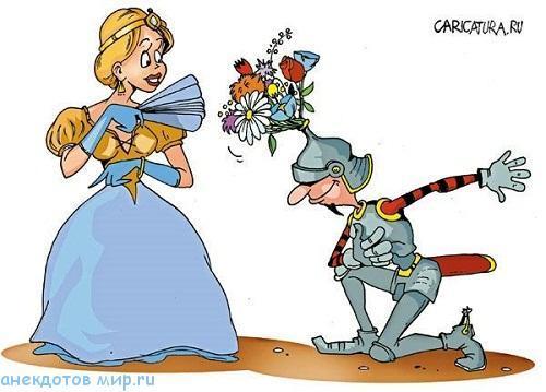 Анекдоты про мадам