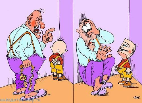 новый анекдот про маленьких