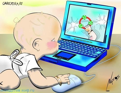 смешной анекдот про малышей