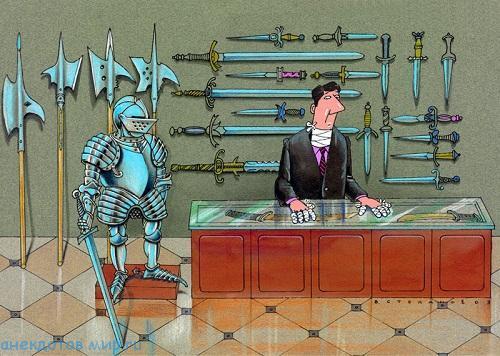 анекдот про мечи