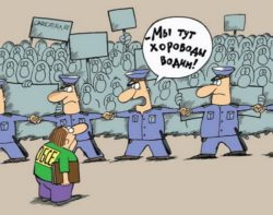 Анекдоты про митинги