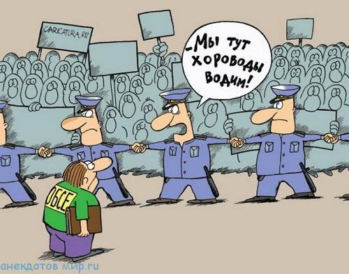 анекдот про митинг