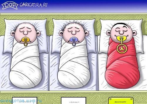Анекдоты про младенцев