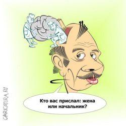 Смешные анекдоты про мозги
