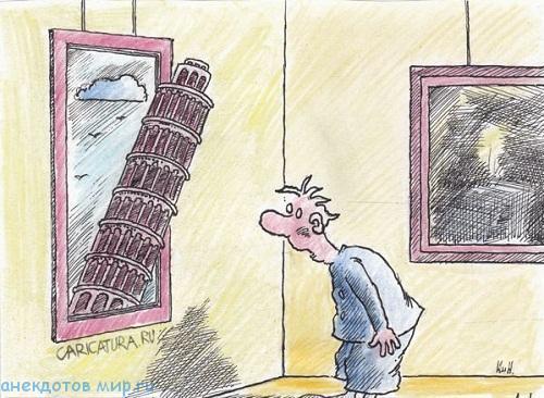 прикольный анекдот про музей