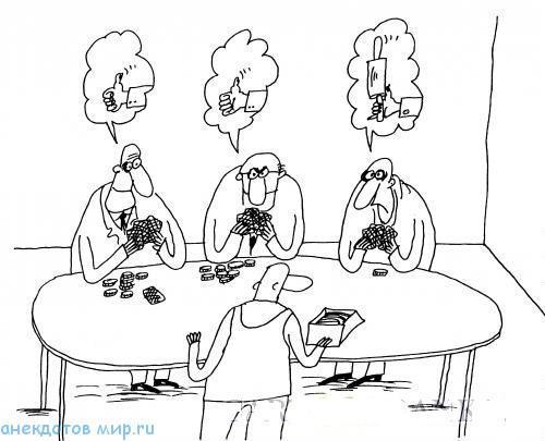 смешной анекдот про мысли