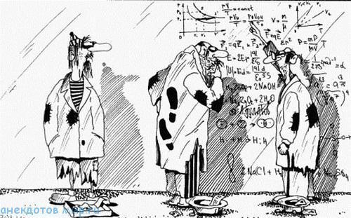 свежий анекдот про науку