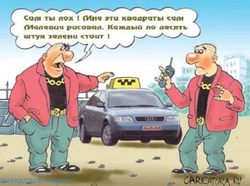 смешной анекдот про новых русских
