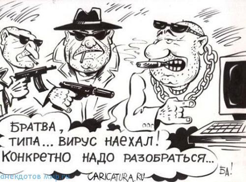 ржачный анекдот про новых русских