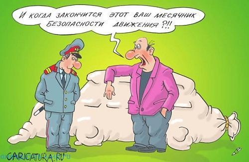 угарный анекдот про новых русских