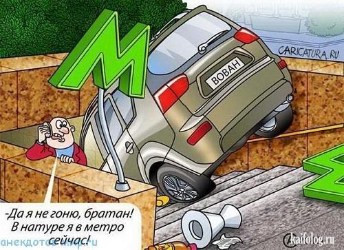 самый смешной анекдот про новых русских