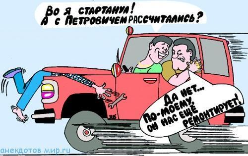 лучший анекдот про новых русских