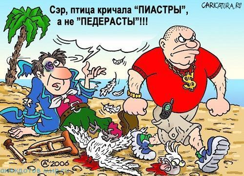 новый анекдот про новых русских