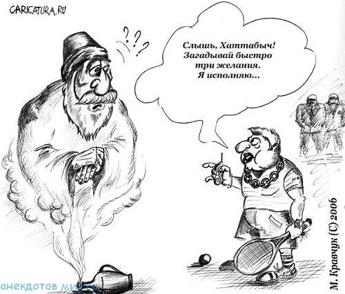 Очень смешные анекдоты про новых русских