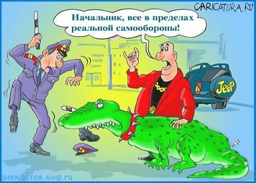 анекдот про новых русских