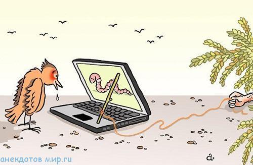 Смешные анекдоты про ноутбук