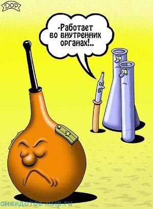 Смешные до слез анекдоты про органы