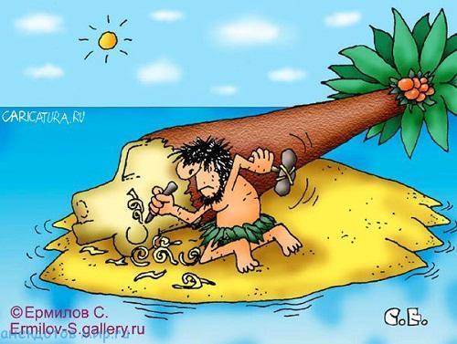 анекдот про пальму