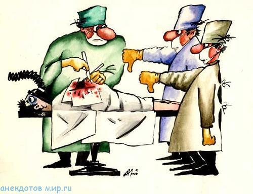 угарный анекдот про пациентов