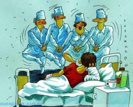 анекдот про пациента