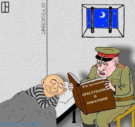 анекдот про преступление