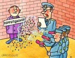 Анекдоты про приговор