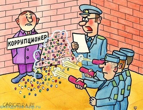 анекдот про приговор