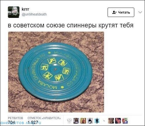 скриншот из соцсети