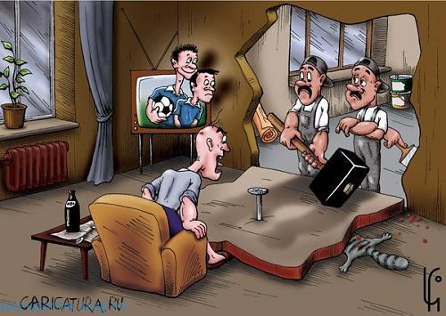 смешной анекдот про беду