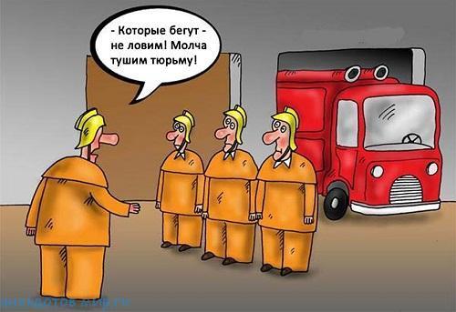 смешной анекдот про пожар