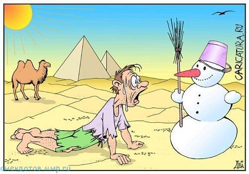 самый смешной анекдот про пустыню