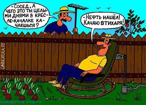 смешной анекдот про сад