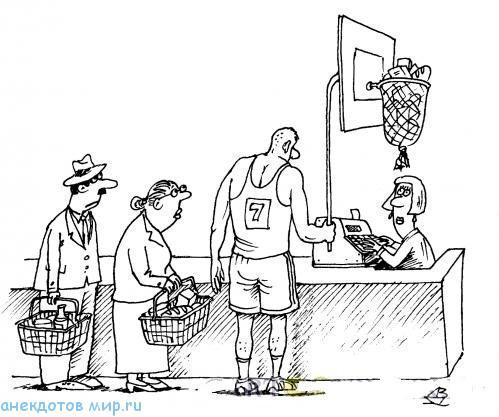 смешной анекдот про сантиметры
