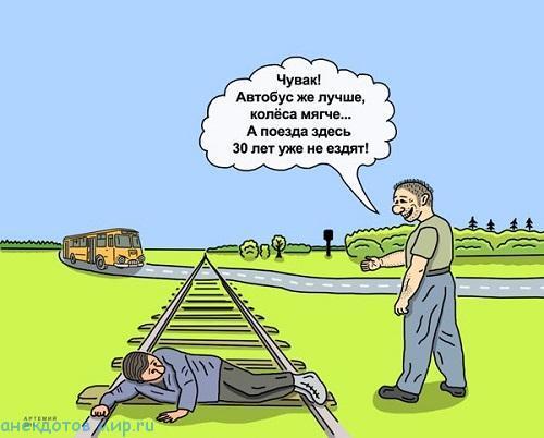 анекдот про совет