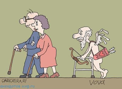 анекдот про стариков