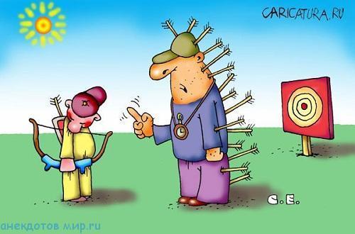 анекдот про стрелы