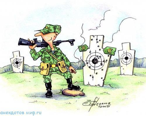смешной анекдот про стрельбу