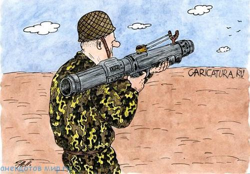 свежий анекдот про стрельбу
