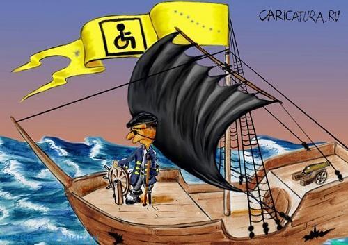 анекдот про судно