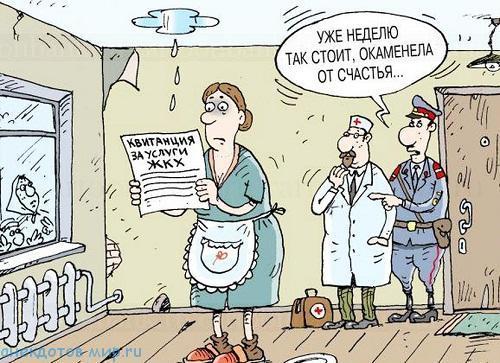 анекдот про тарифы
