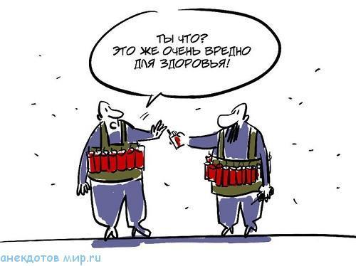 Анекдоты про террористов