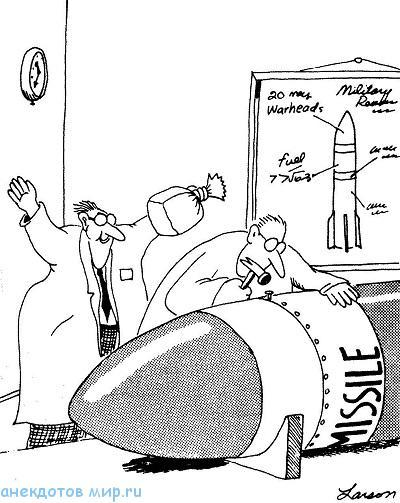 лучший анекдот про ученых
